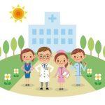 がんセンター勤務の看護師は、待遇、年収はどう?仕事内容・役割・給料。転職前にわかる業界おまとめ