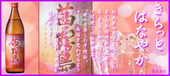 akanekirishima600
